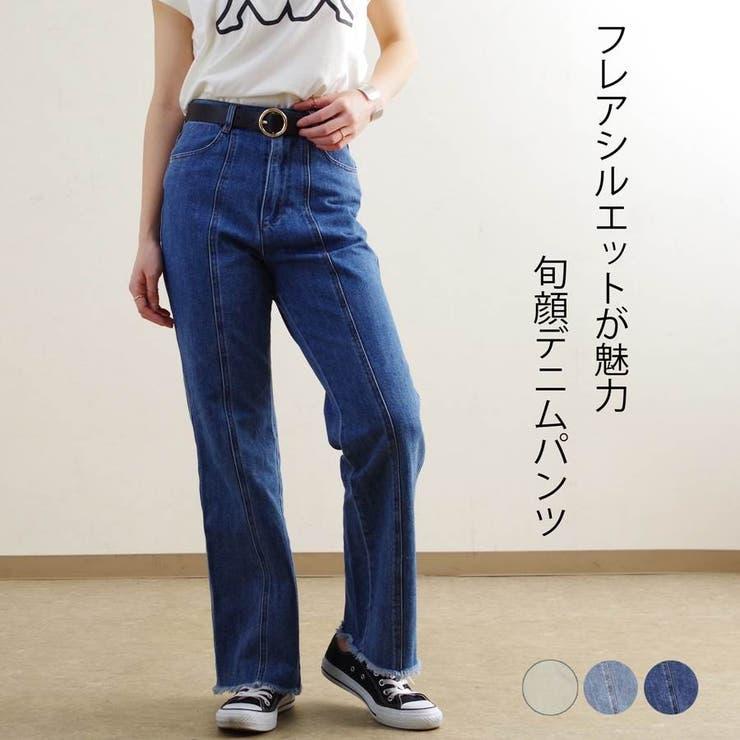 パンツデニムワイドパンツフレアパンツレディースファッション春夏30代20代40代センターシームハイウエスト脚長美脚 | 詳細画像