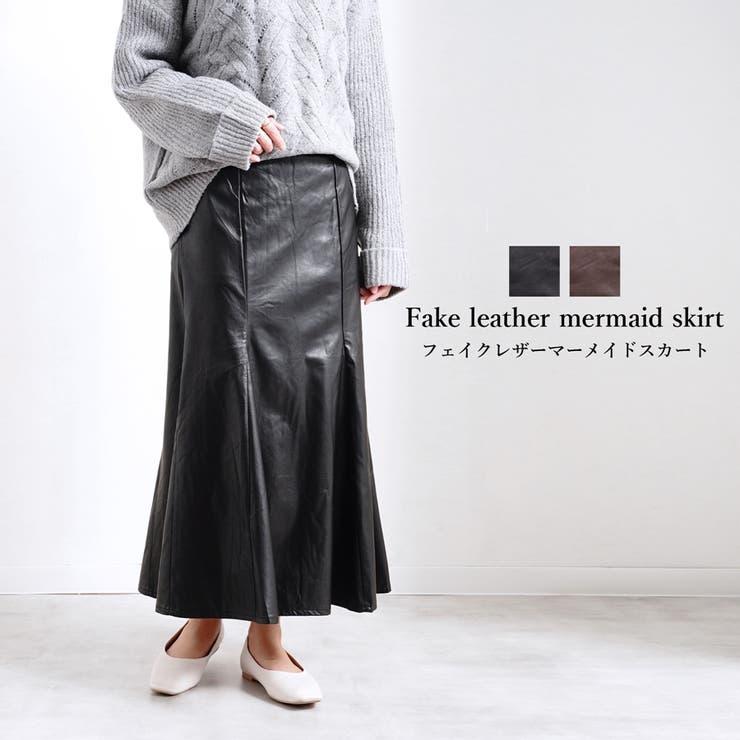 レザースカート フェイクレザー マーメイドスカート | LAPULE  | 詳細画像1
