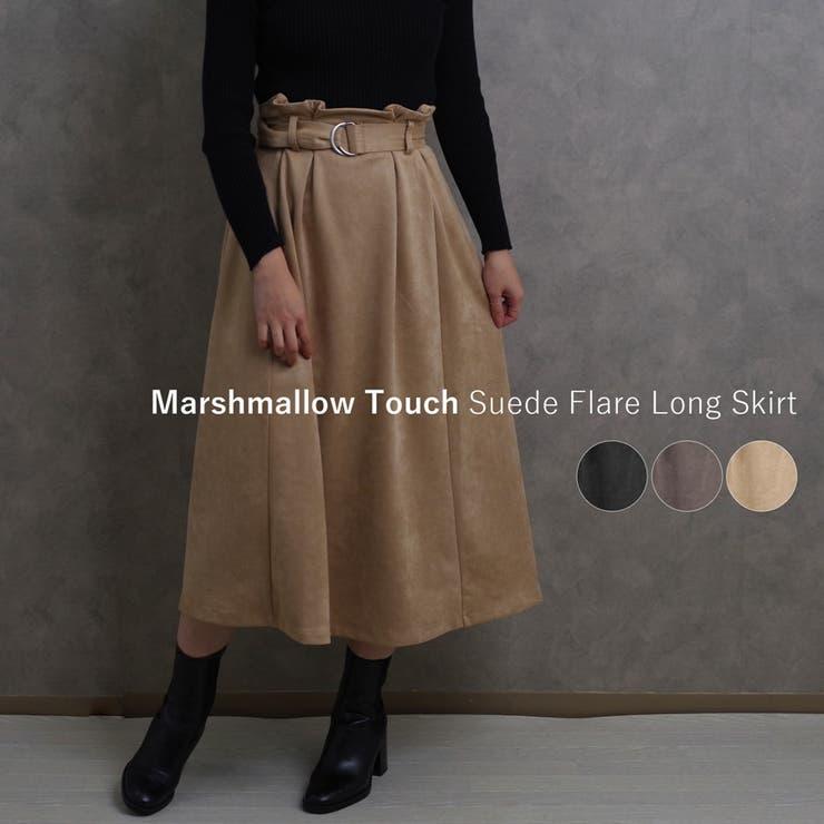 スカートロングスカートスウェードレディースファッション秋冬30代20代体型カバーフレアスカートきれいめベルト付きウエストゴム   詳細画像