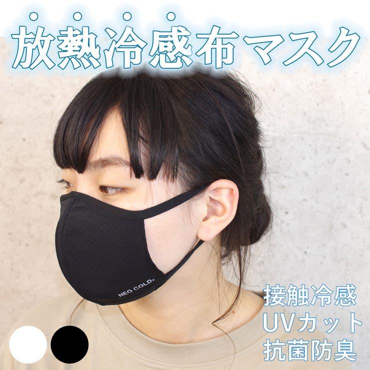 レディースファッション通販マスク   詳細画像