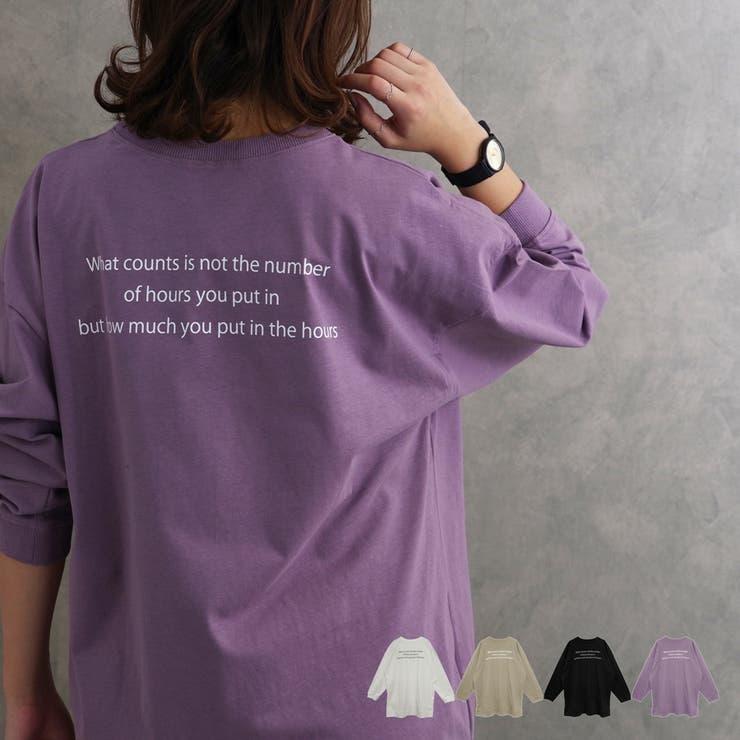 ロンT長袖プリント冬大きめゆったり体型カバープチプラ部屋着M大きいサイズ韓国ファ… | LAPULE  | 詳細画像1