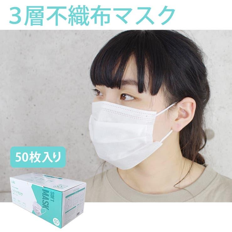 マスク50枚3層構造立体不織布M大きいサイズ韓国ファッションワンピース春オフィス… | LAPULE  | 詳細画像1
