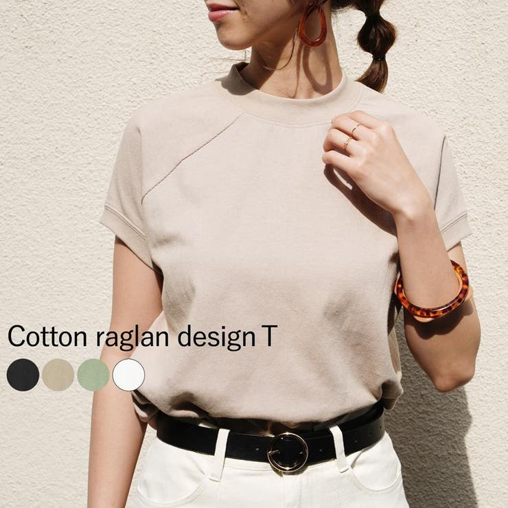 Tシャツ半袖ラグランスリーブフレンチスリーブハイネックレディースファッション春夏30代20代40代?ゆったり大きいサイズLXL | 詳細画像