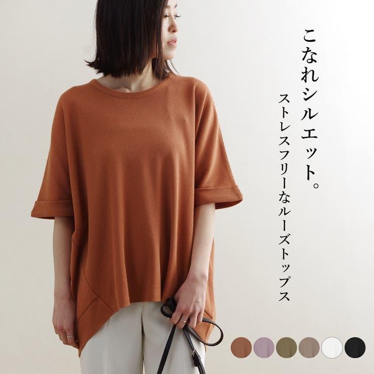 レディースファッション通販Tシャツ   詳細画像