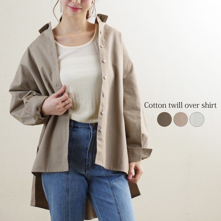 シャツ長袖ツイルシャツレディースファッション秋冬30代40代ゆったり大きいサイズ体型カバーオーバーサイズビッグシルエット   詳細画像