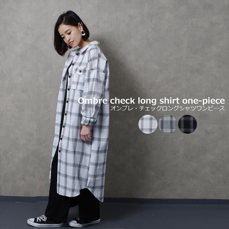 レディースファッション通販ワンピース | 詳細画像