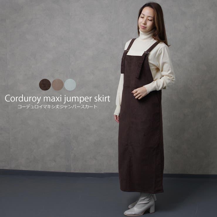 ジャンパースカートコーデュロイワンピースジャンスカレディースファッション秋冬30代40代体型カバーシンプルカジュアルママファッション | 詳細画像