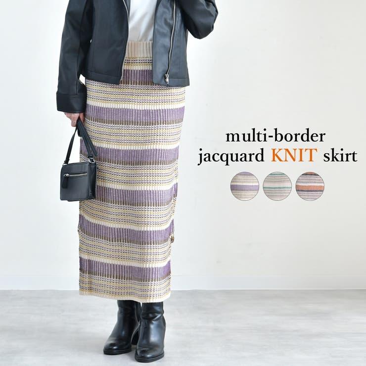 ゆったりニットスカートタイトHラインボーダーロングスカートウエストゴムM大きいサ… | LAPULE  | 詳細画像1
