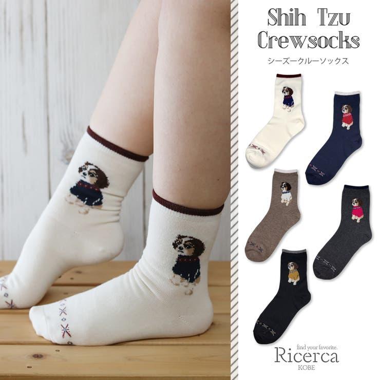靴下 クルーソックス 動物 | Ricerca | 詳細画像1