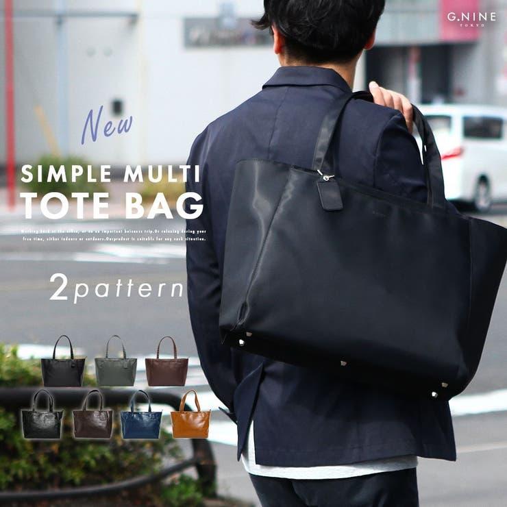 G.NINEのバッグ・鞄/トートバッグ   詳細画像