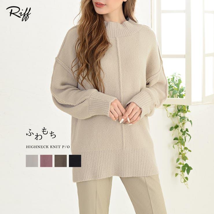Riffのトップス/ニット・セーター | 詳細画像