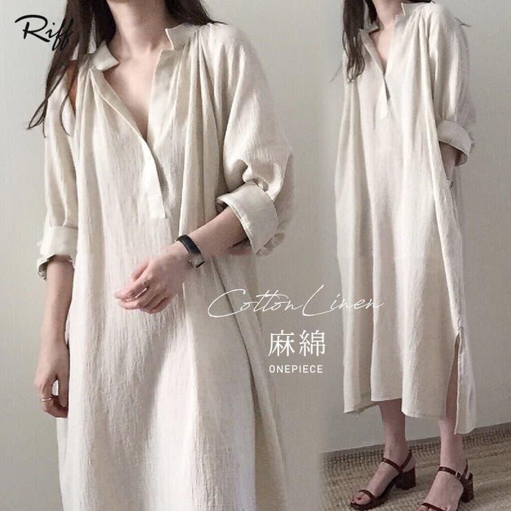 Riffのワンピース・ドレス/シャツワンピース | 詳細画像