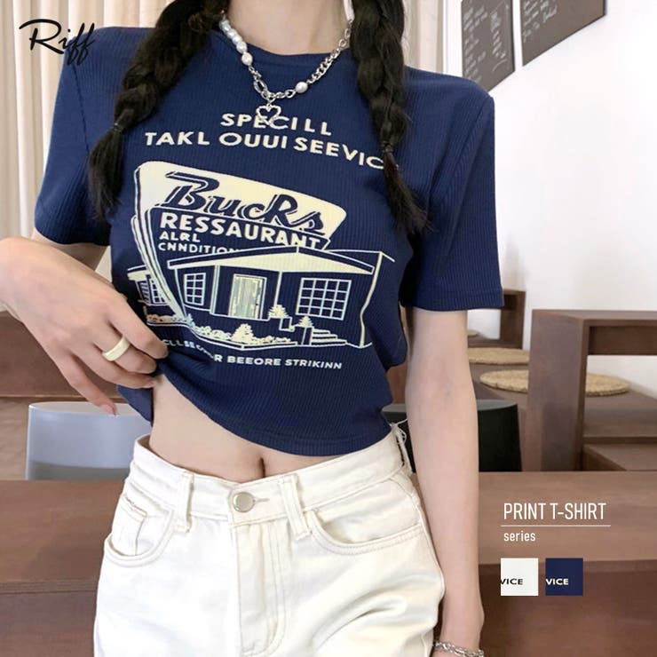 Riffのトップス/Tシャツ   詳細画像
