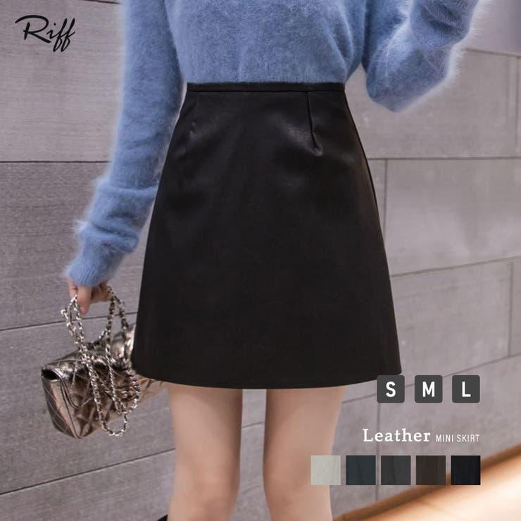 フェイクレザーミニスカート ショート丈 タイトスカート   Riff   詳細画像1