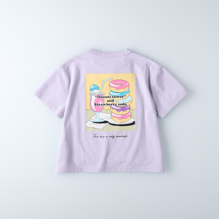 イラストワイドプリントTシャツ Right on   Right-on【KIDS】   詳細画像1