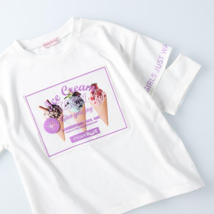 シートプリントTシャツ Right on | Right-on【KIDS】 | 詳細画像1