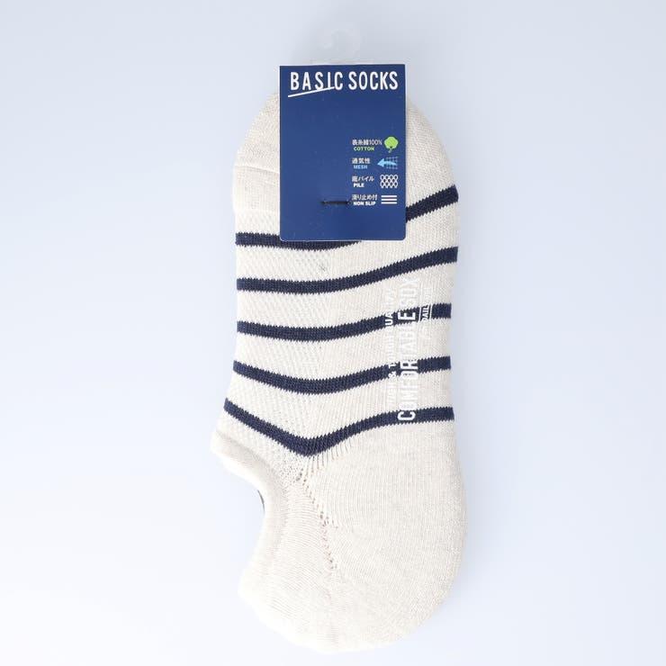 Right-on【MEN】のインナー・下着/靴下・ソックス | 詳細画像