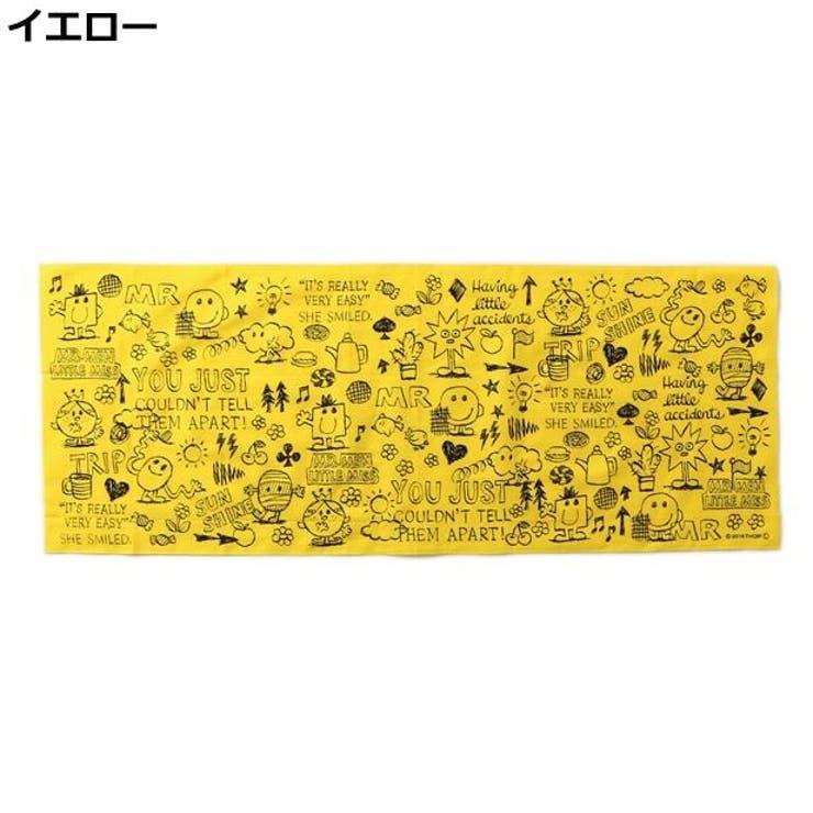 【WEB限定】手ぬぐい(インテリア) メンズRight-on,ライトオン,MR-9367-EC,MrMen&LittleMiss,リー