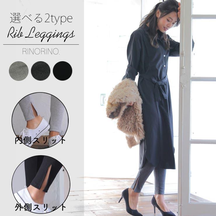 RinoRinoのパンツ・ズボン/レギンス | 詳細画像