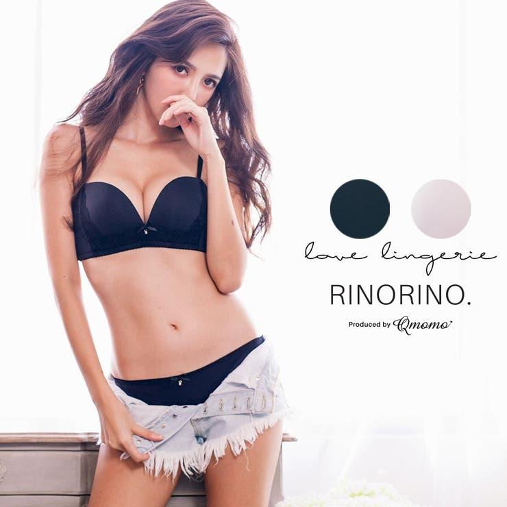 RinoRinoのインナー・下着/ブラ&ショーツセット   詳細画像