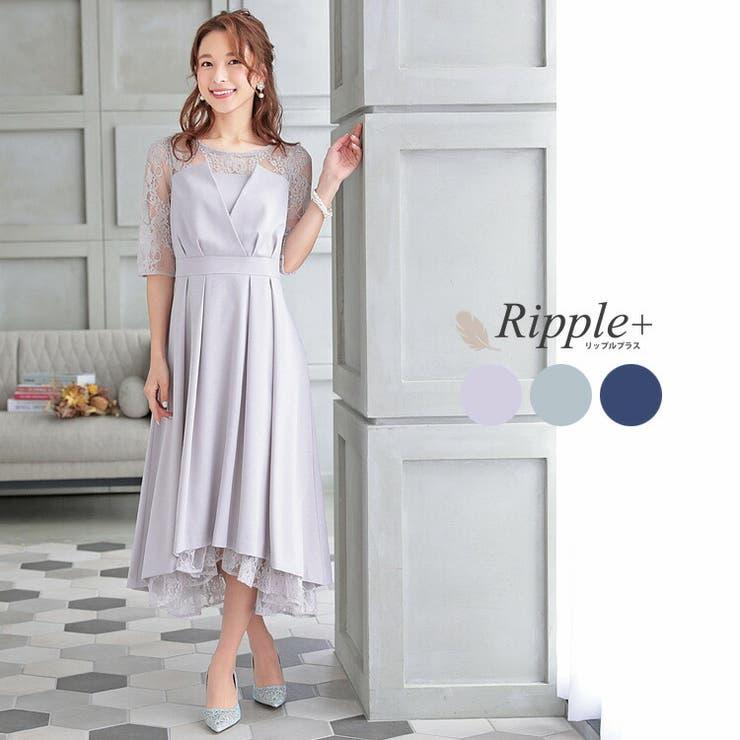 パーティードレス 結婚式 ドレス   Ripple+    詳細画像1