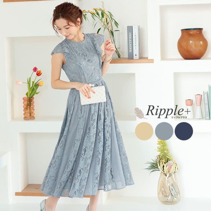 パーティードレス 結婚式 ドレス | Ripple+  | 詳細画像1