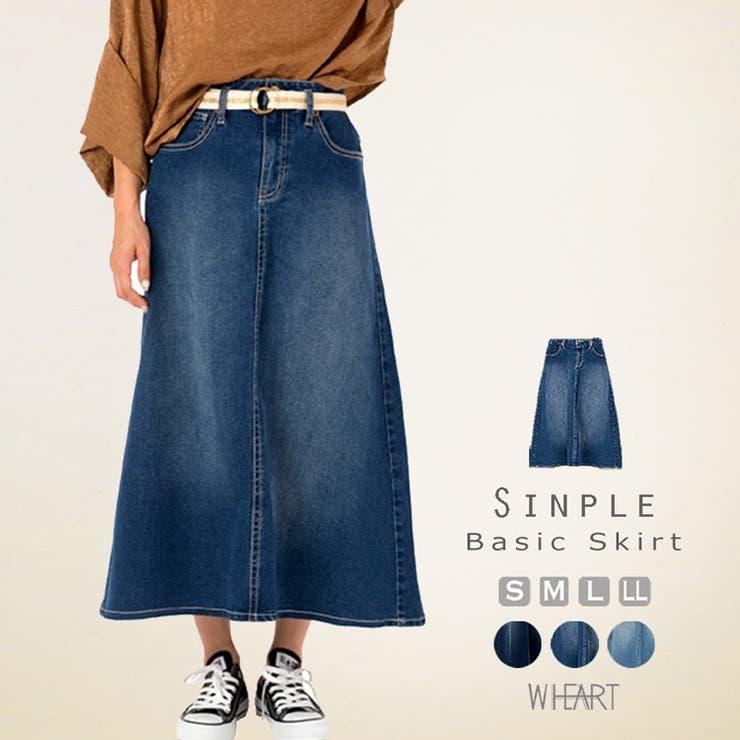 ロングスカート マキシスカート デニムスカート   Ripple+    詳細画像1