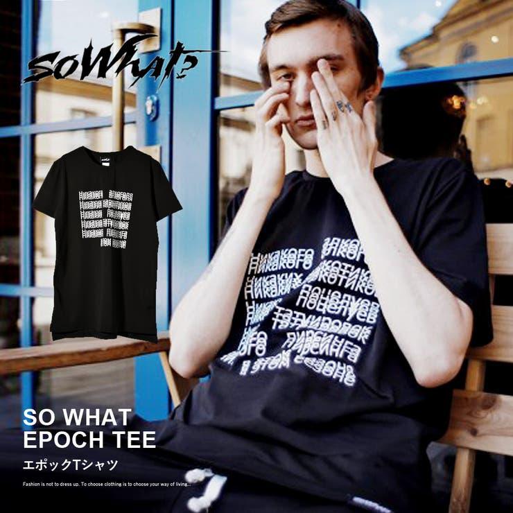 Sowhat? EPOCH TEE | ROCK STE  | 詳細画像1