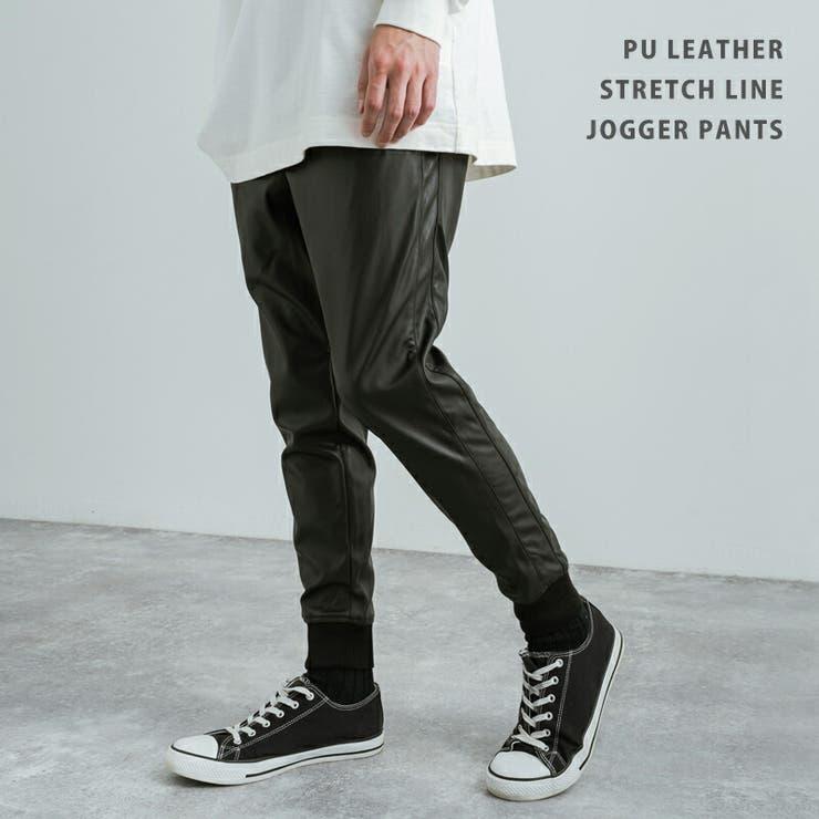 ジョガーパンツ メンズ レディース | Rocky Monroe | 詳細画像1