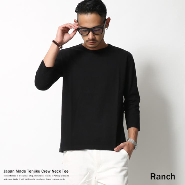 Tシャツ メンズ 七分袖 シンプル 天竺編み 度詰め 無地 クルーネック 国産 日本製 丸胴 Ranch daily wearproducts RDW-002 6335【Sサイズ】