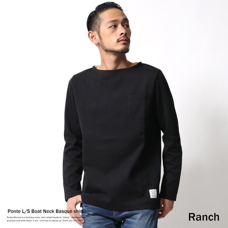 バスクシャツ メンズ ボートネック ポンチ素材 長袖 ロンT 無地 ポケットT Ranch ランチ RA16-055 6349