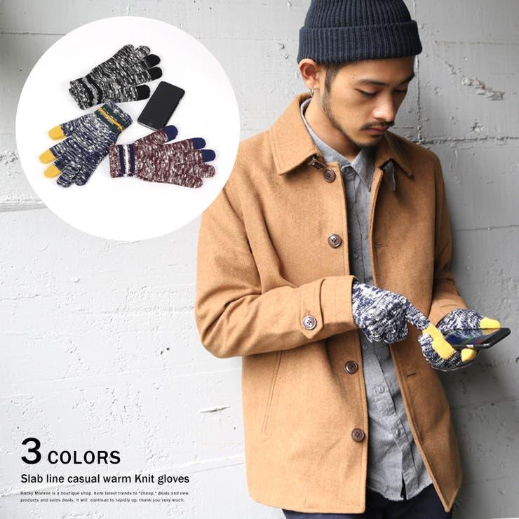 スマホ手袋 メンズ タッチグローブ ニット ハンドウォーマー タッチパネル 防寒 液晶タッチ スマートフォン対応手袋 6536
