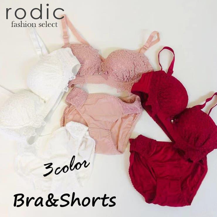 Rodicのインナー・下着/ブラ&ショーツセット | 詳細画像