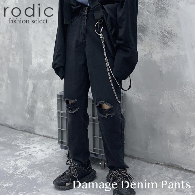 デニムパンツ イージーパンツ | Rodic【MENS】 | 詳細画像1