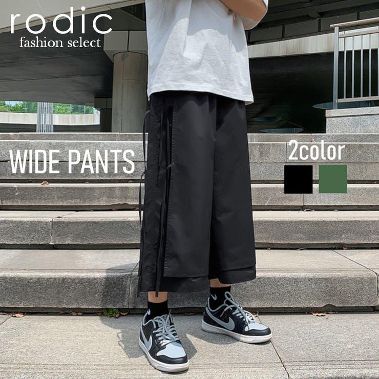 ワイドパンツ イージーパンツ | Rodic【MENS】 | 詳細画像1