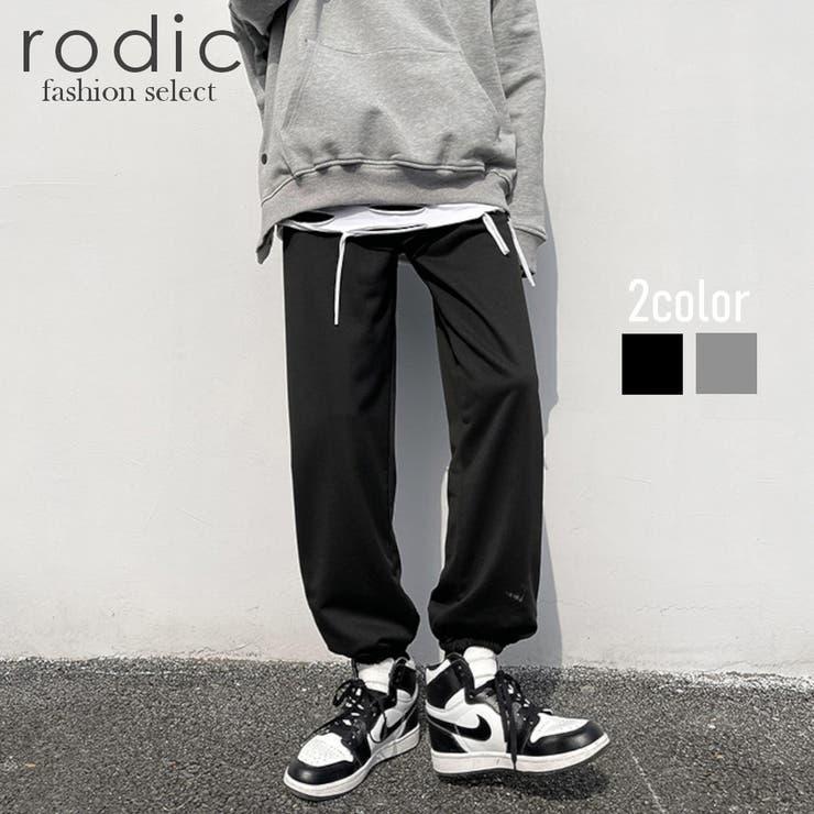 ジョガーパンツ | Rodic【MENS】 | 詳細画像1