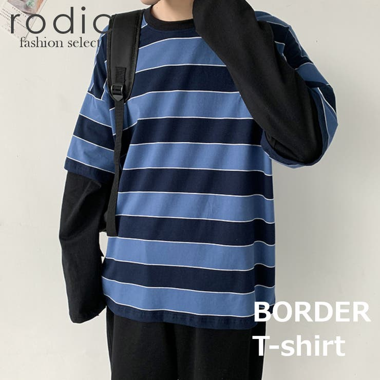 ユニセックス Tシャツ ボーダー メンズ | Rodic【MENS】 | 詳細画像1