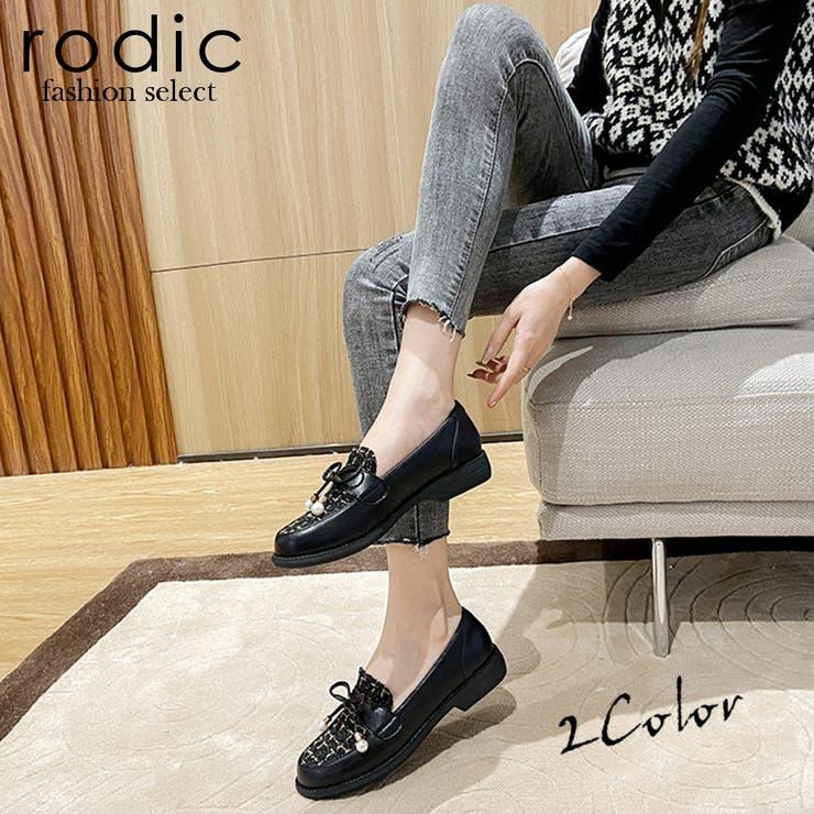 Rodicのシューズ・靴/ローファー | 詳細画像