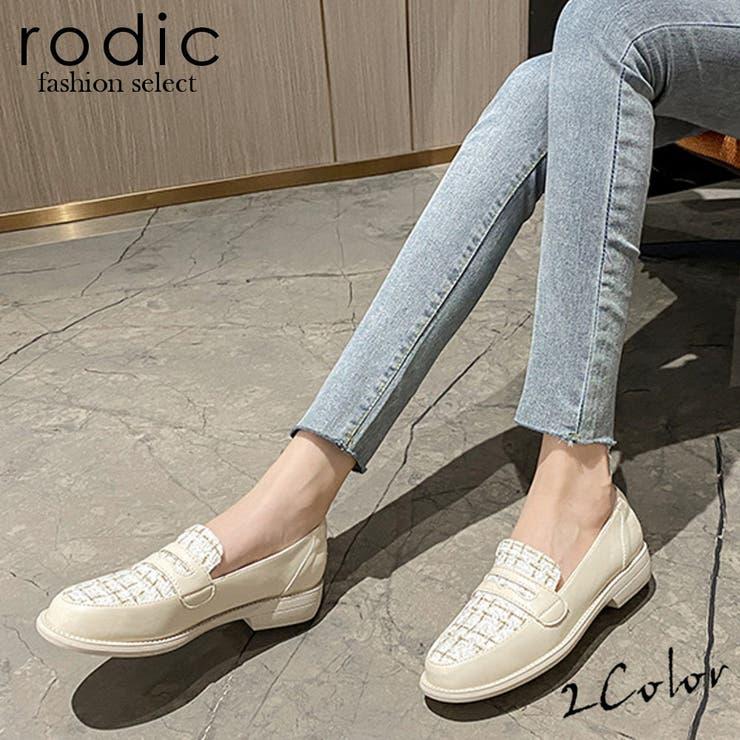 Rodicのシューズ・靴/ローファー   詳細画像