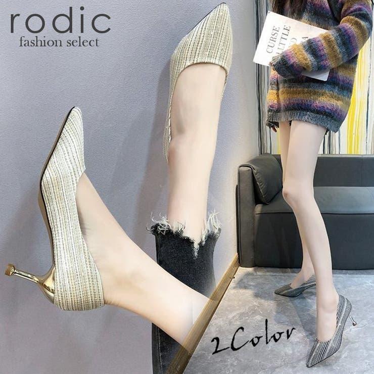 レディース 靴 シューズ | Rodic | 詳細画像1