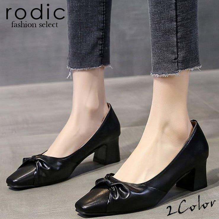 レディース 靴 シューズ   Rodic   詳細画像1