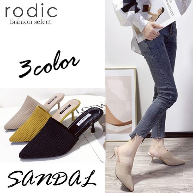 Rodicのシューズ・靴/サンダル   詳細画像