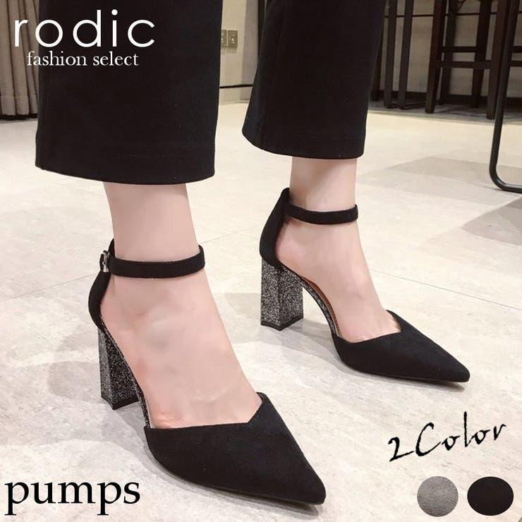 レディース パンプス 靴 | Rodic | 詳細画像1