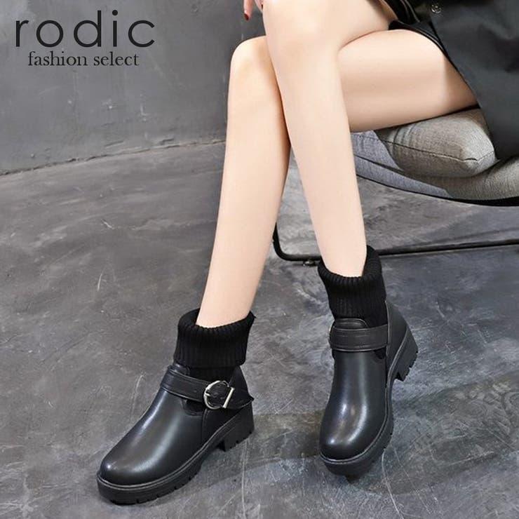 シューズ 靴 ブーツ   Rodic   詳細画像1
