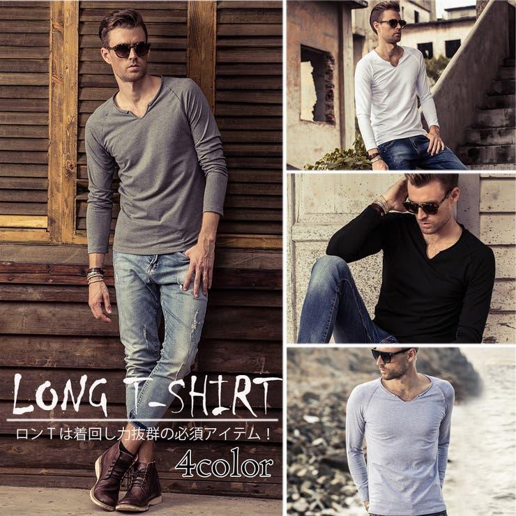 トップス ロングTシャツ ロンT メンズ メンズファッション 長袖 長袖Tシャツ シンプル ベーシック 無地 無地ロンT