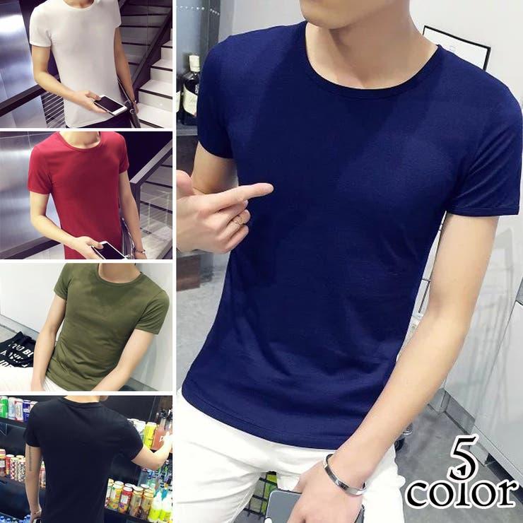 トップス Tシャツ シンプルTシャツ 無地Tシャツ 無地T メンズ メンズファッション ベーシック ベーシックTシャツ UネックUネックTシャツ 半袖