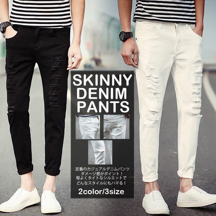 ボトムス パンツ デニム デニムパンツ ジーパン ジーンズ メンズ メンズファッション ダメージデニム ダメージデニムパンツ