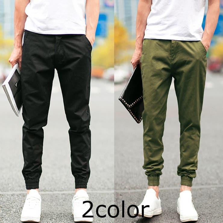 ボトムス パンツ ジョガー ジョガーパンツ メンズ メンズファッション クロップドパンツ 裾絞り 無地 シンプル ベーシック