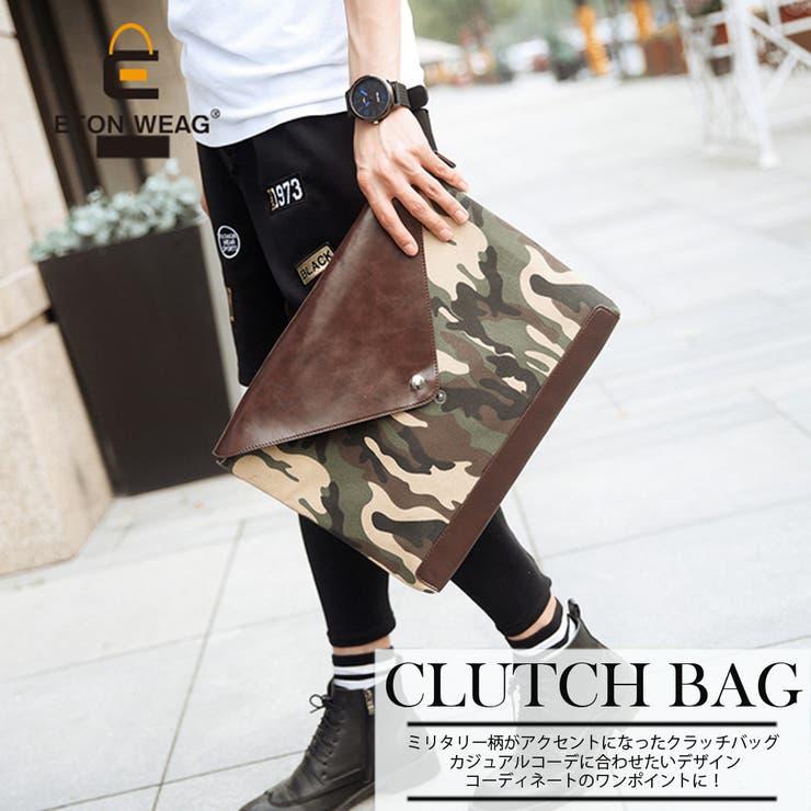 バッグ クラッチ クラッチバッグ セカンドバッグ メンズ メンズファッション 迷彩 ミリタリー ミリタリーバッグ カジュアル