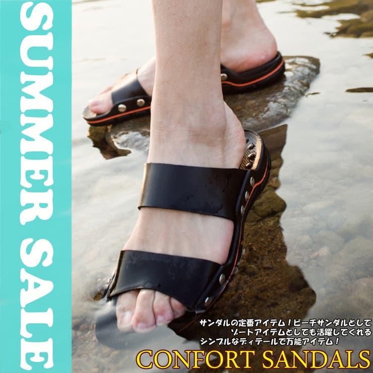 サンダル コンフォートサンダル メンズ メンズファッション リゾート リゾートサンダル ビーチ ビーサン ビーチサンダル